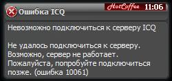 icq.rip