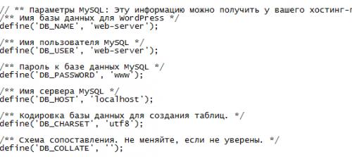 openmediavault web-plugin