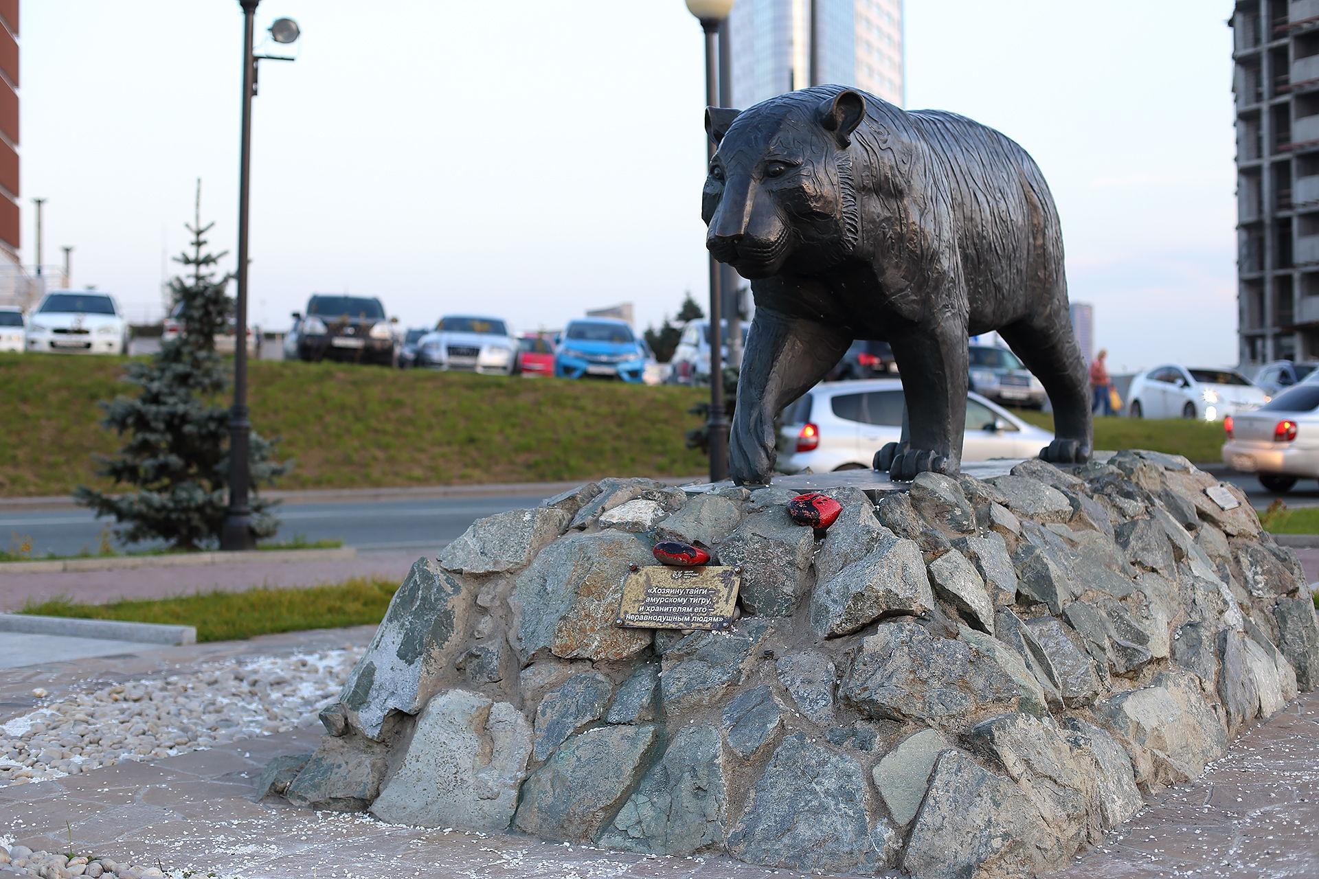 Владивосток, памятник Амурскому тигру