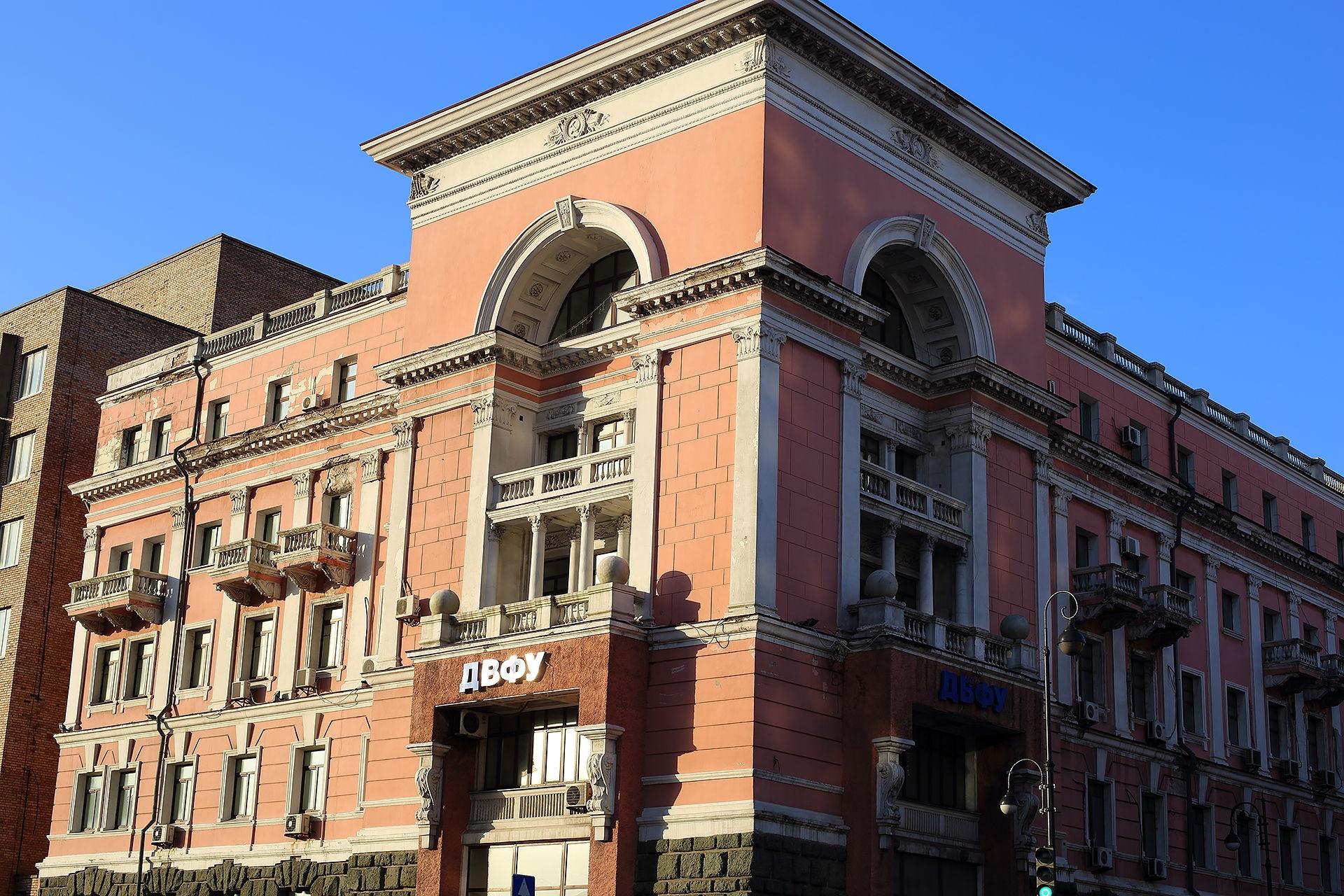 здание ДВГФУ